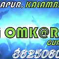 CHALAO NA NAINOSE BAN RE (PUMING ROADSHOW MIX) DJ OMKAR & DJ AKSHAY