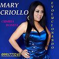Mary Criollo feat dJ karaway - Me dejaste (Extended mix