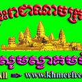 RHM CD VOL.133 (Khmer Free All)