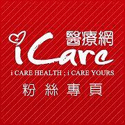 iCare - Free Online Music