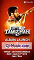 Tamizh Theriyum - Q7Music