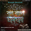 BanglA MentalZ-Bolo Bangla Hip Hop