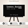 fimfim - lessson #2_like a pro(mixed by fims @platinumstudios)