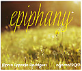 SET - Epiphany