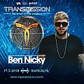 Ben_Nicky_-_Live_at_Transmission_The_Spirit_of_the_Warrior_Bangkok_17-03-2018-Razorator