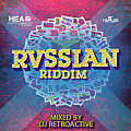 DJ RetroActive - Rvssian Riddim Mix [Head Concussion Records] March 2014