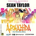 New Dance (Arkayida). (Prod. By Infectious Riddims)