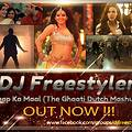 DJ Freestyler - Baap Ka Maal (The Ghaati Dutch Mashup)