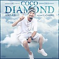 Coco Diamond (Prod. By Naimero)