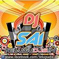Bala gopaludamma (yadav) Song  demo  3 m@@r 2014 MIX By  DjSai