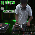 Dj Urpito ft Dj Bryanflow ft 3Ball MTY  - Intentalo ( Tribal - Dirty Dutch )