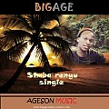 Ageson - Simba renyu (produced by Cymplex)