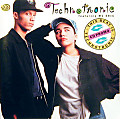 Technotronic - This Beat Is TechnotronicMegamix (Ultimix)