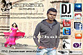 Tomari Cholar Pothe (Love Reprise Retan) Dj James Sudip