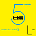 Human Elements 5th Anniversary Mix Vol. 3 (By Lowply)