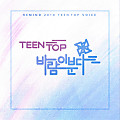 Teen Top – The Wind Blows (2010 voice)