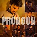 Do'tolar Gan by PRONOUN( Vocal: John, Rap: D.K.S, Lead:Kazi Alif hossain, Bass:Sakib, Back Vokal: Rakib)