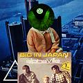 Clean Bandit vs Alphaville - Big Rockaybe in Japan (Bastard Batucada Ninajapa Mashup)