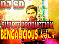 Mon Toke Dilam(Romeo) Breaking Bass MiX BY DJ SD SUPRIT PRODUCTION