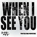 POPOFF- WHEN I SEE YOU