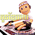 03-DjTra Cambodia (The Fun Remix) _Vol 17