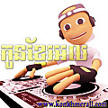 01_DjTra Cambodia (The Fun Remix) _Vol 15