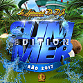 07-Merengue Quiebra Sintura Summer Edition 2017 Dj Torres