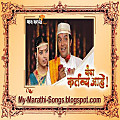 01. Aabhas ha ~ My-Marathi-Songs.blogspot
