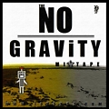 5 You Never Know - Jovanos (#NoGravity)