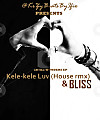 Kele Kele Love (House REmix)