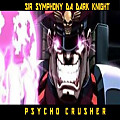 01 - Psyhco Crusher (Produced by Sir Symphony)