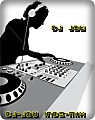 salsa mix 2012.dj jou inde mix