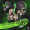 Krippy Kush [Remix] - Farruko, Nicki Minaj & Bad Bunny Ft. 21 Savage Www.LvuMusic
