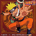 Naruto - Rocks (Hound Dog)