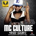 MC CULTURE - DIO OFFICIAL AUDIO