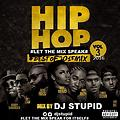#HIP HOP-RNB -TWARK- EDM  MIXTAPE(#LET THE MIX SPEAK ) DJSTUPID MIX 2016