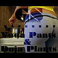 grimeshine - Yoga Pants & Doja Plants - 07 Rain Worthy (Rainsworth)