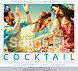 WwW.MobileMovieSite.Com_Cocktail - 08 - Yaariyan (Reprise).mp3