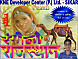 13. Dj Wali Casstes Laga Do (Rajasthani Song)    [www.Kn99.blogspot.in]