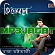 06. Mon Jaay Jaak Na by Mp3Jagat.Blogspot.Com.mp3