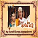 01. Aabhas ha ~ My-Marathi-Songs.blogspot.com.mp3