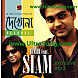 Aj Ei Brishti (www.UltraSong.com).mp3