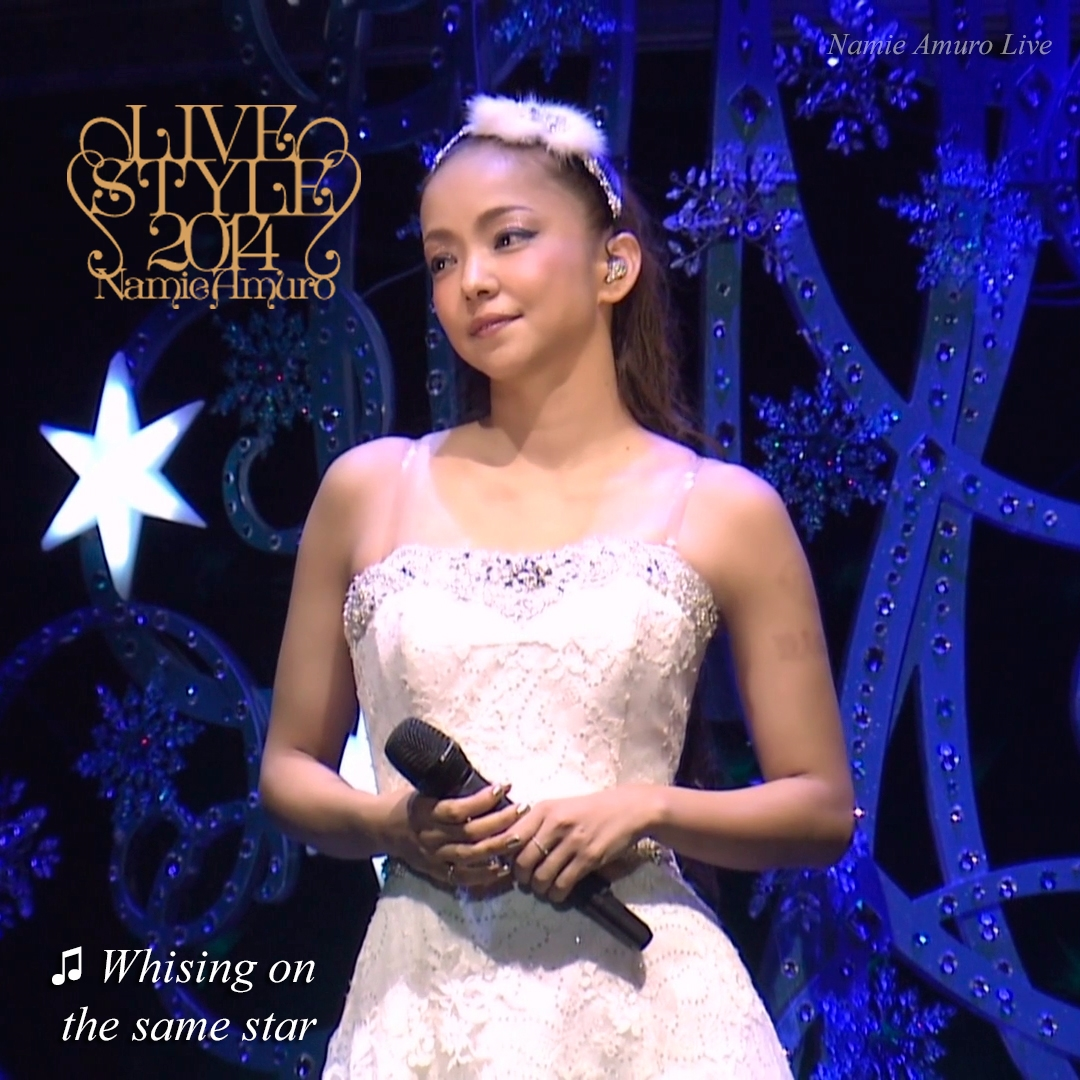 Namie Amuro - Wishing On The Same Star