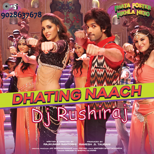 Dj dating naach
